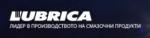 lubrica-1-150x38 entreprises dans - - - RAMASSAGE COLLECTE D'HUILES USAGEES.
